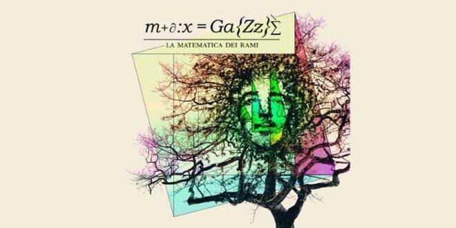 max-gazze-album-e-tour---immagini-max-gazze-album-e-tour---immagini-max_gazze_-6.jpg