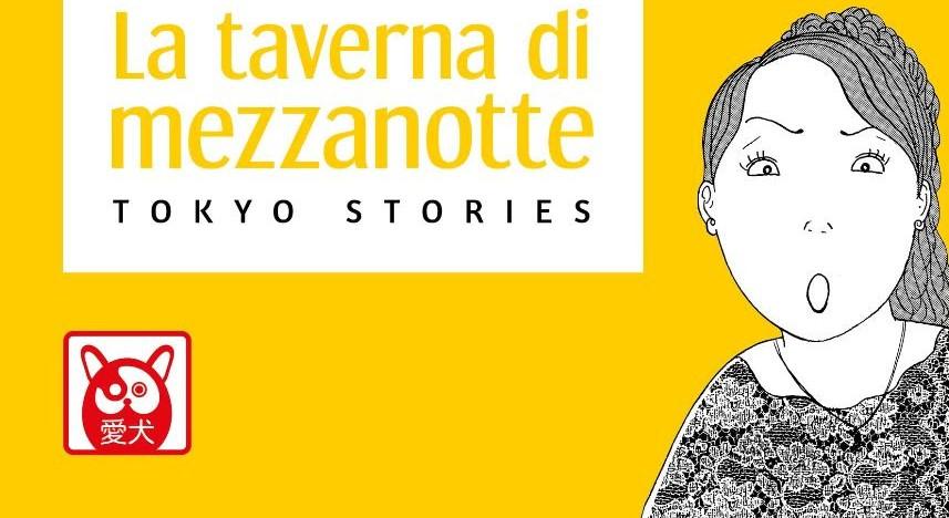 Manga da leggere, La taverna di mezzanotte - Tokyo Stories vol. 4 di Yaro Abe